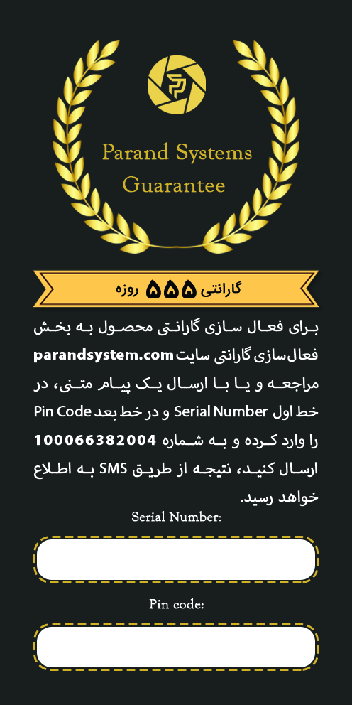 Warranty Card of Parand System Products